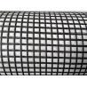 China Le bitume a enduit le géotextile Composited d'ANIMAL FAMILIER des fils de fibre de verre/polyesters wholesale