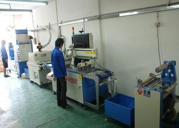 Tung wing electronics(shenzhen) co.,ltd