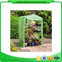 China 4 Tier Portable Mental Greenhouse Small Garden Trellis 69 X 49 X 158cm 4.8KG Rolls/ctn 6 wholesale