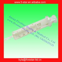 China Irrigating Syringe Drencher Syringe Enemator Syirnge 50ml wholesale