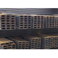 China Excellent Durability U Beam Steel Grade Q275 / 20MnK For Mine Engineering wholesale