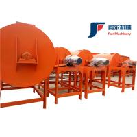 China Reliable Automatic Wall Putty Machine FMZZ-M300 For Building Material wholesale