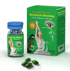 China Meizitang Bottle Botanical Slimming Gels, Meizitang Stronger Version- Laser Mark MZT wholesale