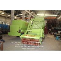 China Grass Feed Loading Machine / Silage Loader  For Farm Vertical TMR Mixers wholesale