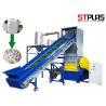 China PET Plastic Crusher Machine Waste Plastic Crushing Recycling Machine wholesale