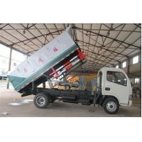 China high quality CLW brand Close type garbage dump truck for sales,best price and high quality sealed dump garbage truck on sale