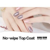 China Transparent No Wipe Gel Top Coat , LED UV Gel Top Coat Over Nail Polish wholesale