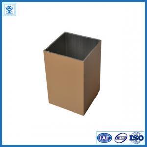 China Square Aluminum Profile for Door, Powder Coating Aluminum Profile on sale