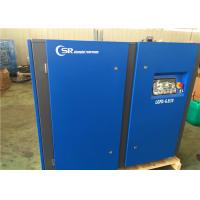 China 40kw  air screw rotary compressor original german air end  in CE certificates, 5 years warranty wholesale