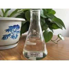 China Pharmaceutical Intermediates Sodium Methoxide Powder 99.0%min wholesale