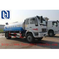 China HOWO 4x2 ,12 cbm Steel Sprinkler Water Tank Truck For hot Sale wholesale