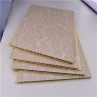 China Light Weight WPC Wall Panel / Board , Flower Design Vinyl Composite Wall Panels on sale