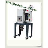 China China White Color Euro-hopper Dryer with stand/ Large Euro hopper dryer Manufacturer on sale