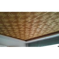 China Wall Art 3D Living Room  Wallpaper , Fashion Ceiling Mural Wall Tiles for Hotels or Restaurant wholesale