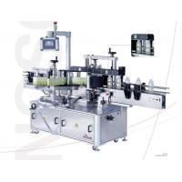 China Square and round bottles automated labeling machine 50HZ 2300W Power system wholesale