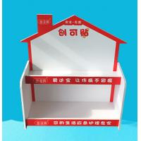 China Paper box, paper display rack, paper storage box, snack paper shelf, condom paper display rack, on sale