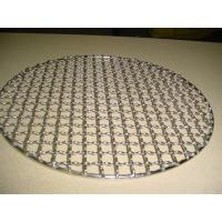 China barbecue net wholesale