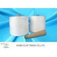 China AAA Grade 50/2 Raw White 100% Polyester Spun Yarn On Paper Cone wholesale
