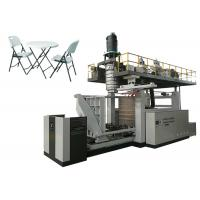 China Automatic Multi Layer Blow Moulding Machine , Chair Extrusion Large Blow Molding Machine on sale