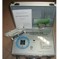 China Safe Quantum Resonance Magnetic Analyzer for Beauty Salon , Spa Club , Clinics wholesale