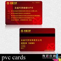China Plastic Contact Door IC Chip Card , Hotel Smart Card 85.5 × 54mm wholesale