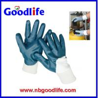 China Safety working anti-erode gloves PVC gloves Nitrile gloves wholesale