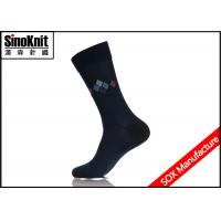 China Soft Breathable Man Casual Socks Fashion Anti-Bacterial Quick Dry wholesale