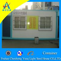 China prefab container house for living, office wholesale
