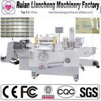 China 21 patents Germany supplier High speed Fully automatic thermal paper slitting machine on sale