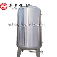 China Stainless Steel Bright Beer Tank For Brewing / Storage 0.15 - 0.3Mpa Pressure on sale