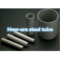 China Cold / Hot Rolled Polished Stainless Steel Tubing ASTM 410 430 304L 316L Standard wholesale
