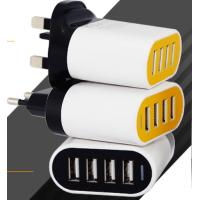 China Foldable 4 Port USB Travel Charger , Yellow Portable High Power USB Charger on sale