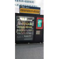 China Push dilivery Vending Machine With Customizable Sticker And Logo wholesale