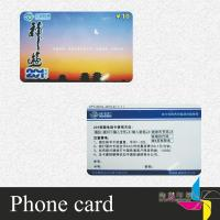 China Customized Prepaid Calling Card With Magnetic Stripe For Hotel , Beauty wholesale