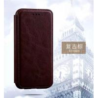 China Samsung S8 Magnetic Leather Case Full Protection Business Use Side Flip wholesale