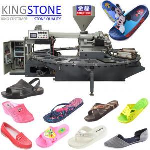 China Dongguan Kingstone Machinery Slipper & Sandals Making Machine on sale