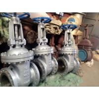 China Customized Size Rising Stem Gate Valve , Industrial Water Gate Valve wholesale