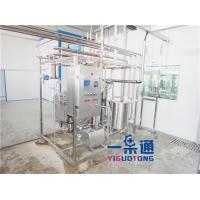 China Dairy Coconut Milk / Cow Milk Drink UHT Sterilization Machine With Energy Save wholesale