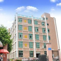 Qi Chuang Mold Co., Ltd