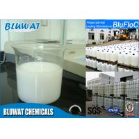 China APAM Drilling Mud Additives Water Based Polymer , Water Treatment Agent wholesale