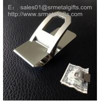 China Where to find folding stainless steel money clips factory, folding metal money clips, on sale