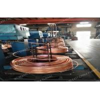China High Effect Continuous Caster Machine / Copper Continuous Casting Machine on sale