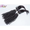 China Ранг камбоджийские пачки вьющиеся волосы 9А влажные и волнистый Веаве для волос дам wholesale