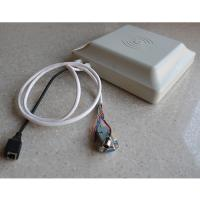 Buy cheap Auto - Running Work Mode RFID Integrated Reader 5m Passive Tag For Parking System from wholesalers