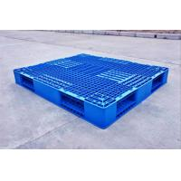 China Economical Nestable Light Weight Recycled Plastic Pallets For Warehouse Storage wholesale