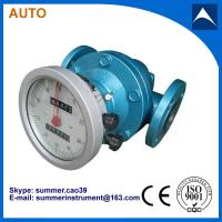 Fuel Oil Flow Meter with reasonable price