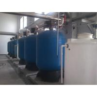 China Anti - Scale Home Industrial Water Softener , 5000 Liters Per Hour Water Softener Machine on sale