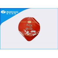 Buy cheap Red 30-46 Micron Thickness Die Cut Lids Coated Treatment For Yogurt Cup from wholesalers