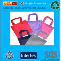 China PP spunbond nonwoven fabric for collective bags wholesale