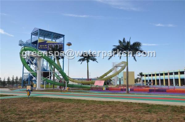 Quality Corrediças exteriores do passeio/água do divertimento do equipamento do parque do Aqua do jogo da água das crianças para associações for sale